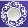 espejo de forja circular